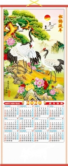 2020 Chinese Wall Scroll Calendar w/ Picture of Cranes