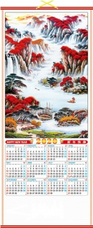 2020 Chinese Wall Scroll Calendar w/ Picture of Mountains and Waterfalls