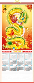 2020 Chinese Wall Scroll Calendar w/ Picture of Dragon