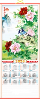 2020 Chinese Wall Scroll Calendar w/ Picture of Red Peony Flowers