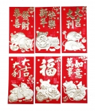 Big Chinese Lucky Money Red Envelopes for Lunar Year of Rat