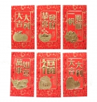 Big Chinese Money Envelopes for Chinese New Year
