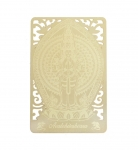 Bodhisattva for Rat (Avalokiteshvara) Printed on a Card in Gold