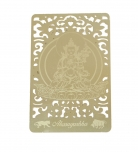 Bodhisattva for Ox & Tiger (Akasagarbha) Printed on a Card in Gold