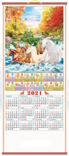 [Pre-Order]2021 Chinese Wall Scroll Calendar w/ Picture of Horse