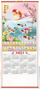 [Pre-Order]2021 Chinese Wall Scroll Calendar w/ Picture of 6 Fishes