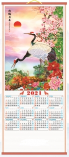 [Pre-Order]2021 Chinese Wall Scroll Calendar w/ Picture of Pair of Crane Birds