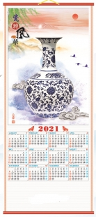 [Pre-Order]2021 Chinese Wall Scroll Calendar w/ Picture of Blue Vase