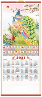 [Pre-Order]2021 Chinese Wall Scroll Calendar w/ Picture of Peacocks