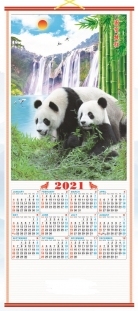 [Pre-Order]2021 Chinese Wall Scroll Calendar w/ Picture of Panda