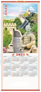 [Pre-Order]2021 Chinese Wall Scroll Calendar w/ Picture of Great Wall