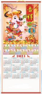 [Pre-Order]2021 Chinese Wall Scroll Calendar w/ Picture of Cartoon Ox