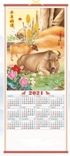 [Pre-Order]2021 Chinese Wall Scroll Calendar w/ Picture of Ox