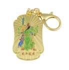 Kuan Kung Anti Cheating Amulet Keychain