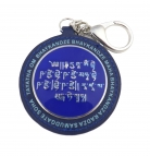 Medicine Buddha Amulet for Good Health and Protection
