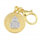Good Health and Well-Being Amulet Keychain