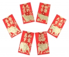 Big Chinese Lucky Money Red Envelopes for Lunar Year of Ox