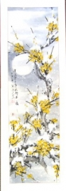 Plum Blossom Scroll Picture