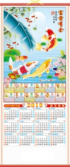 Chinese Wall Scroll Calendars
