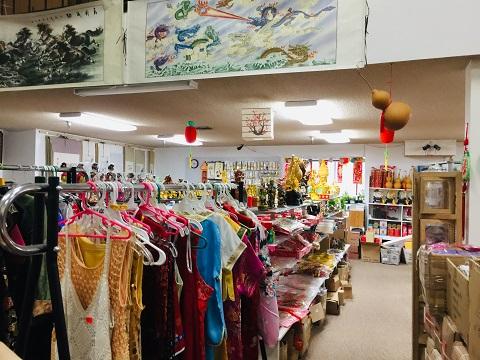 oriental store 5