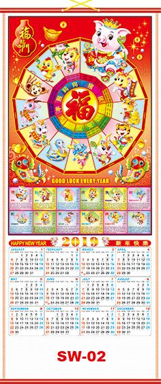 custom print on chinese wall scroll calendars 2019
