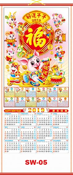 Chinese scroll calendar 5