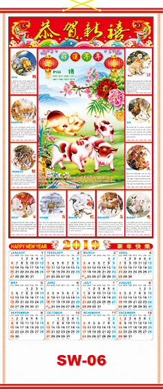 Chinese scroll calendar 6