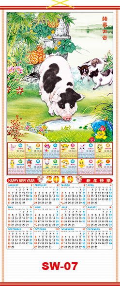Chinese scroll calendar 7