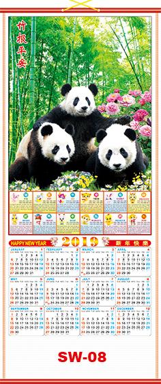 Chinese scroll calendar 8