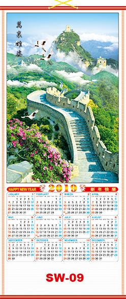 Chinese scroll calendar 9