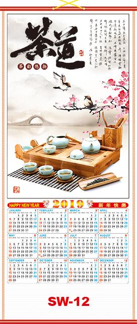 Chinese scroll calendar 12