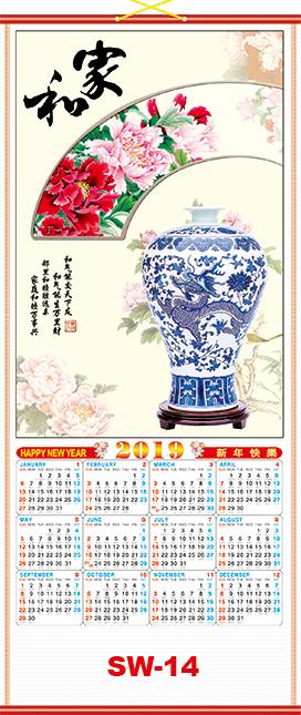 Chinese scroll calendar 14