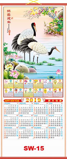 Chinese scroll calendar 15