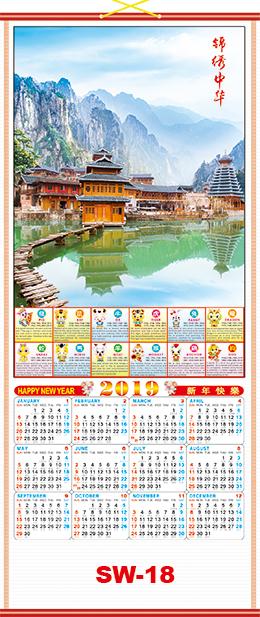 Chinese scroll calendar 18