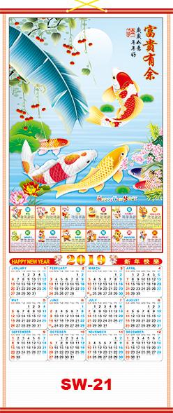 Chinese scroll calendar 21