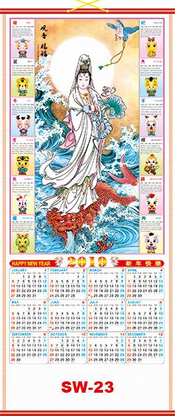 Chinese scroll calendar 23