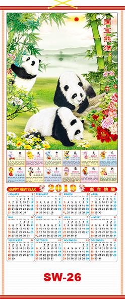 Chinese scroll calendar 26