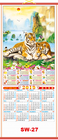 Chinese scroll calendar 27