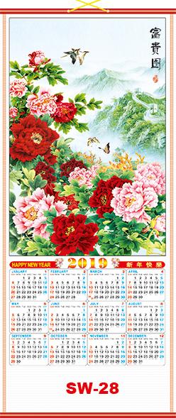Chinese scroll calendar 28