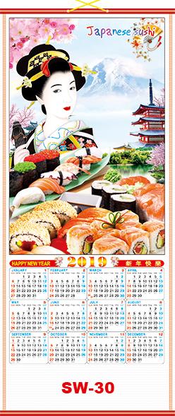 Chinese scroll calendar 30
