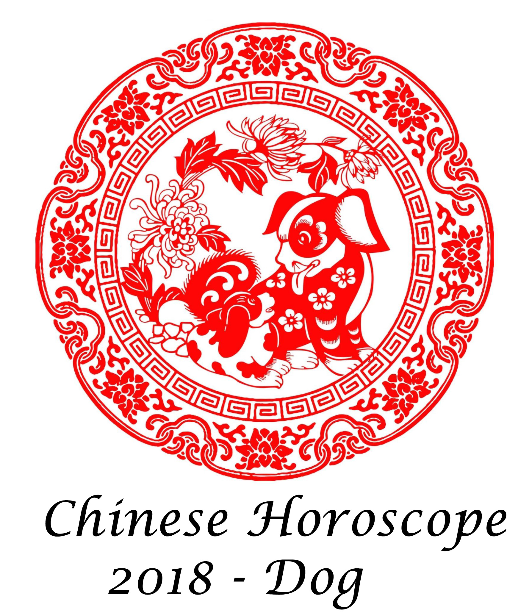 Chinese Horoscope Dog 2018