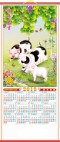 2019 Chinese Wall Scroll Calendar w/ Picture of Pigs